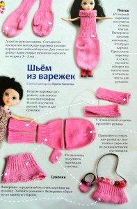 Схемы вязания сверху реглан для детей
