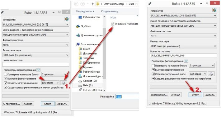 Как сделать установочную флешку windows 7 через 781