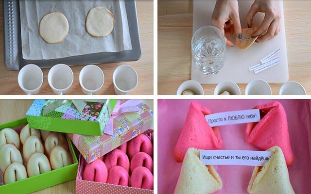 Как сделать печенье с предсказаниями в домашних 111