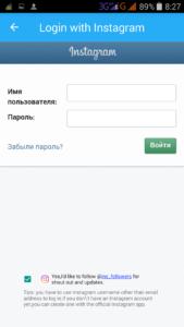 Как сделать ссылку в инстаграме на другой аккаунт в