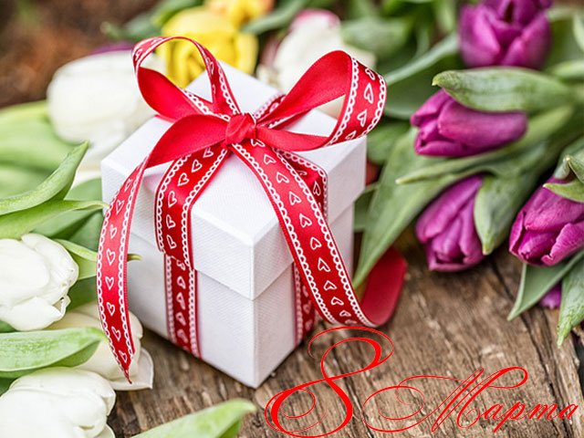 Вітання з 8 березня. Красиві побажання для мами і бабусі у віршах